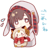 xingami